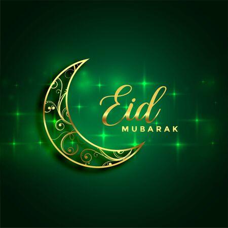 eid mubarak golden moon and sparkles green background Vektoros illusztráció