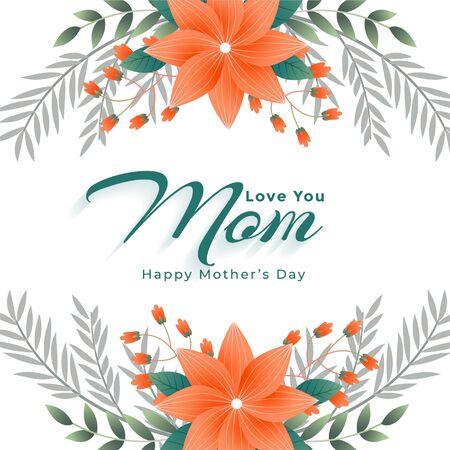 happy mothers day flower decoration background design Ilustração Vetorial