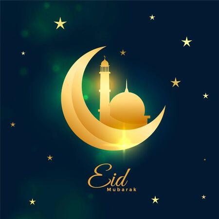 golden shiny eid mubarak festival greeting background