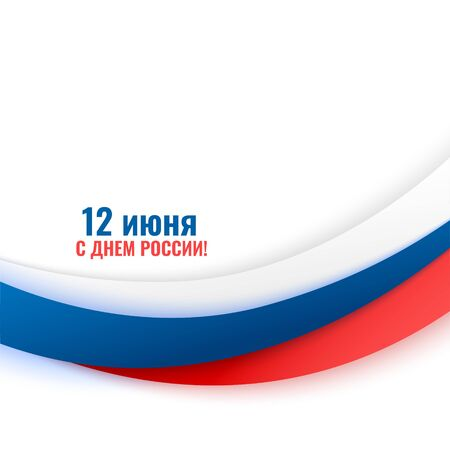 happy russia day 12th june wishes card in wave style Vektorové ilustrace