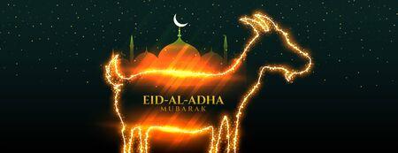 shiny eid al adha bakrid festival banner design