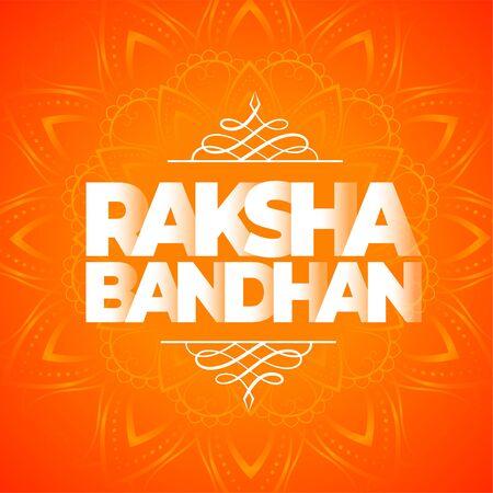 ethnic style happy raksha bandhan indian festival background