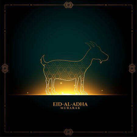 eid al adha mubarak islamic festival background design