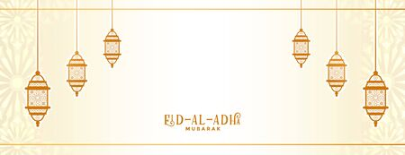 decorative eid al adha bakrid festival banner design