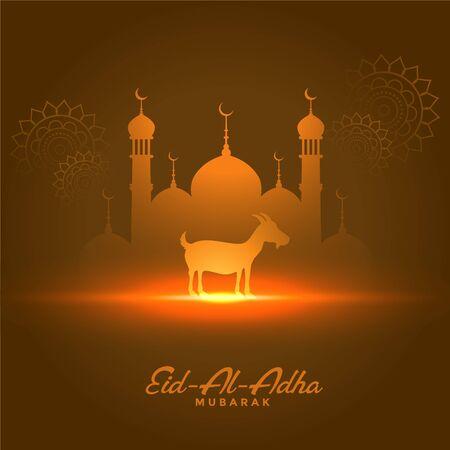 eid al adha festival background islamic greeting Vectores