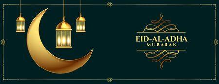 eid al adha festival decorative banner in golden colors Ilustrace