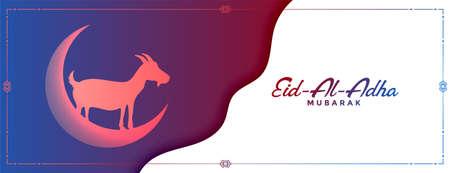 eid al adha mubarak concept banner with goat and moon