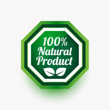 natural product green label or sticker design Иллюстрация