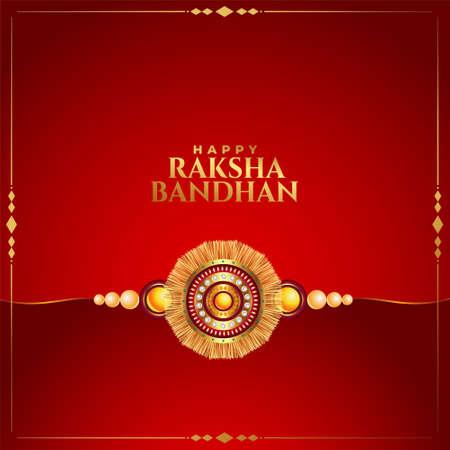 beautiful raksha bandhan red background with rakhi  イラスト・ベクター素材