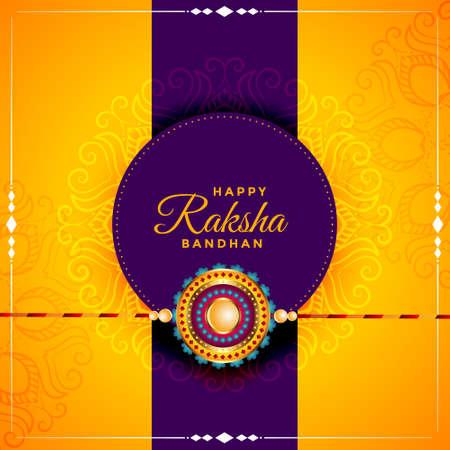 happy raksha bandhan beautiful greeting card design