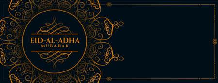 islamic style eid al adha festival banner design Illustration