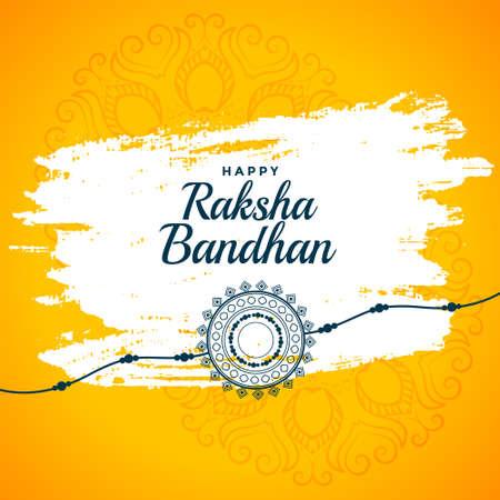 happy raksha bandhan yellow greeting background design