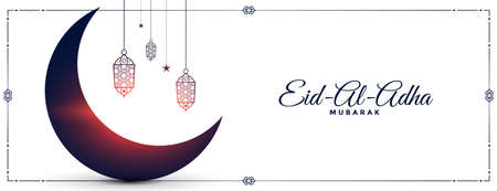 eid al adha festival wishes banner with moon and lamps