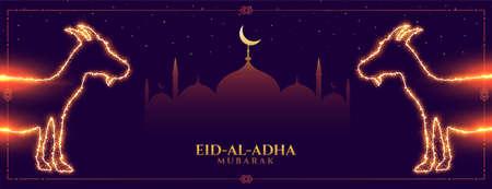 eid al adha bakrid mubarak islamic festival banner Illustration