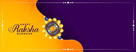 decorative raksha bandhan indian festival banner design  イラスト・ベクター素材