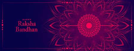 creative raksha bandhan banner in duotone colors