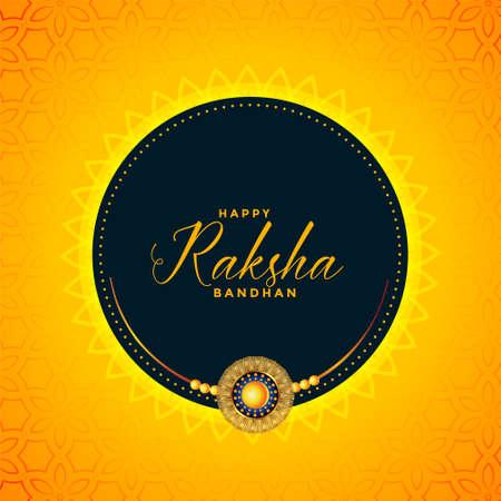 happy raksha bandhan yellow wishes card design  イラスト・ベクター素材