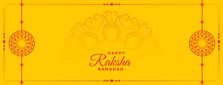 raksha bandhan yellow banner with text space  イラスト・ベクター素材