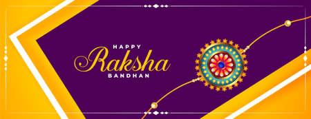 raksha bandhan wishes banner with rakhi design