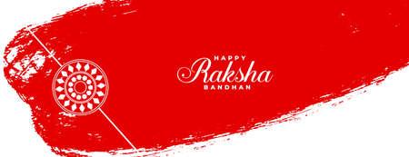 abstract style raksha bandhan indian festival banner design  イラスト・ベクター素材