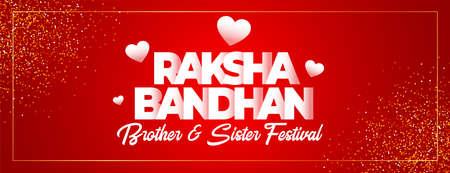 lovely raksha bandhan indian festival banner design  イラスト・ベクター素材