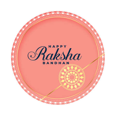 elegant beautiful raksha bandhan indian festival card  イラスト・ベクター素材