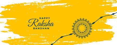 yellow watercolor raksha bandhan indian festival banner