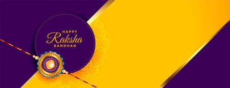happy raksha bandhan wishes card festival design
