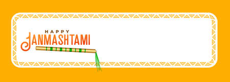 happy janmashtami banner with lord krishna flute