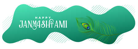 happy janmashtami lovely peacock feather banner design