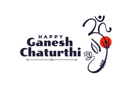 lord ganesha festival of ganesh chaturthi background Vektorové ilustrace