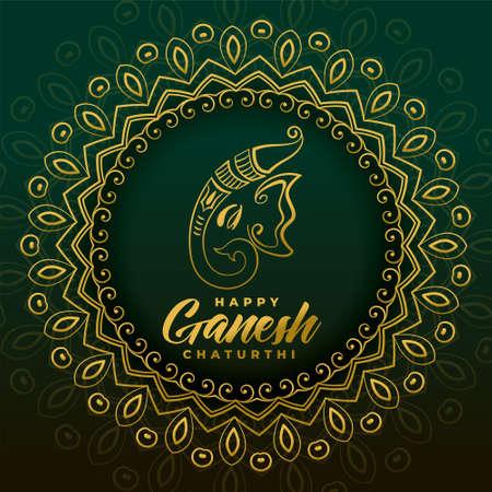 beautiful ethnic ganesh chaturthi greeting background design