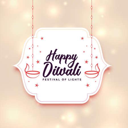 happy diwali festival card decorative background