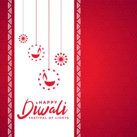 happy diwali red decorative card design background