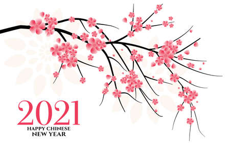 2021 happy chinese new year background with sakura flower vector