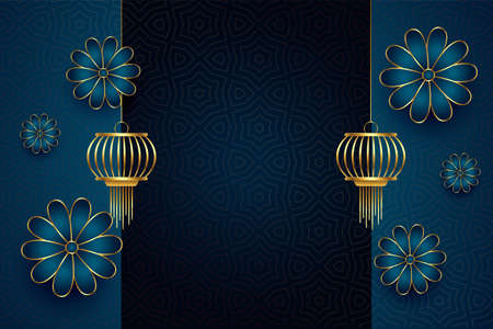 Flower and lantern on traditional chinese blue background vector