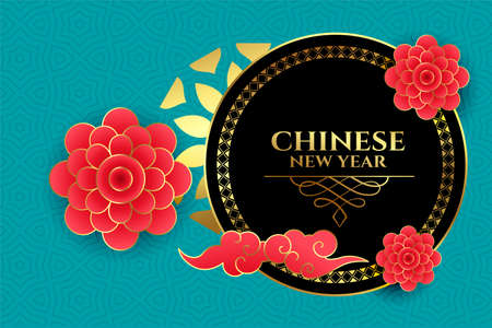 Happy chinese new year greeting with flower and cloud vector