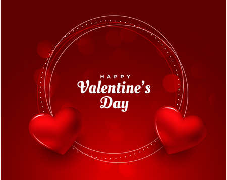 happy valentines day red hearts frame background 向量圖像