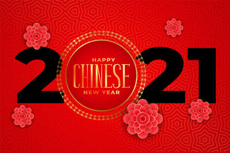 2021 happy chinese new year greetings background vector  イラスト・ベクター素材