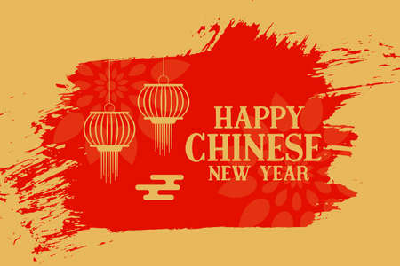 Happy chinese new year on brush stroke  background vector
