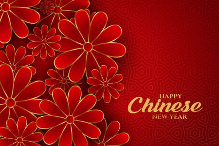 Happy chinese new year greetings on red floral background vector