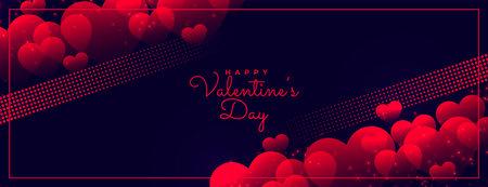 happy valentines day dark glowing banner design