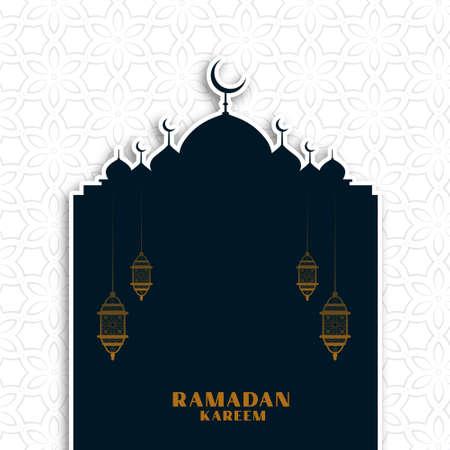 ramadan kareem arabic greeting with mosque