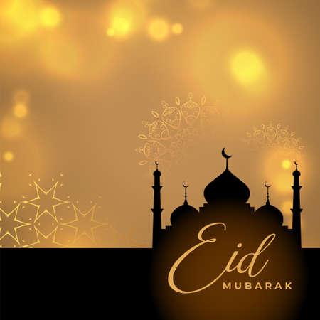 eid mubarak shiny golden card design Vector Illustration