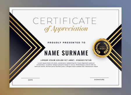 modern premium golden certificate template design