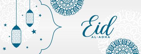 flat decorative eid al adha banner design Vettoriali