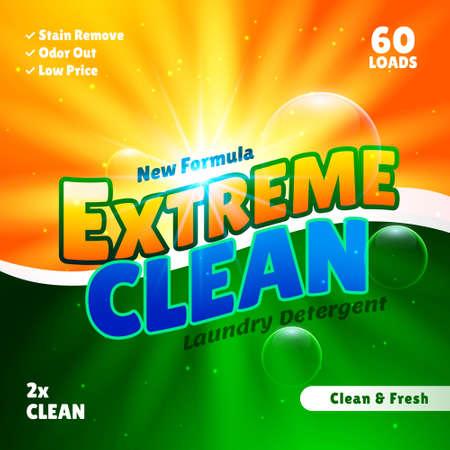 packaging design template for laundry detergent Ilustración de vector