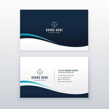 simple dark wavy business card design