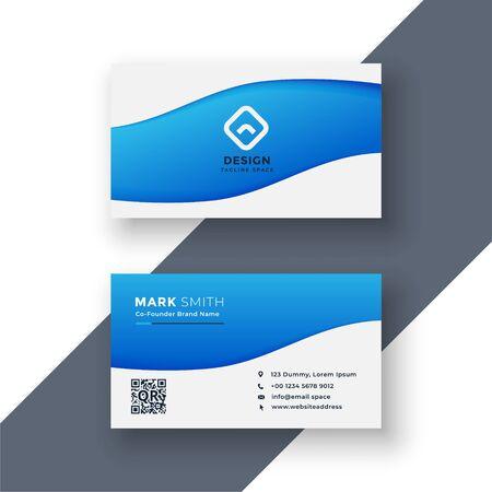 elegant and simple blue business card design Ilustración de vector