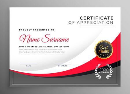 professional success certificate design template